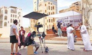 Saudi movie