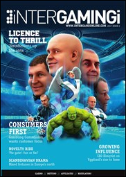 iNTERGAMINGi issue 2/17 out now