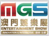 MGS Entertainment Show 2017