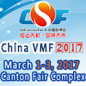China VMF 2017 – China Int'l Vending Machines & Self-Service Facilities Fair