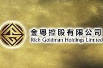 Rich Goldman