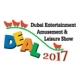 DEAL 2017 (Dubai Entertainment, Amusement & Leisure Show)