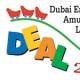 DEAL 2019 (Dubai Entertainment, Amusement & Leisure Show)