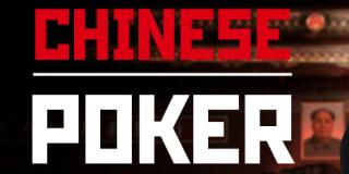 Pokerdom's Pineapple Open-Face Chinese Poker