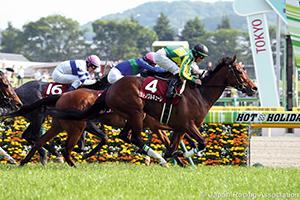 credit: Japan Racing Association